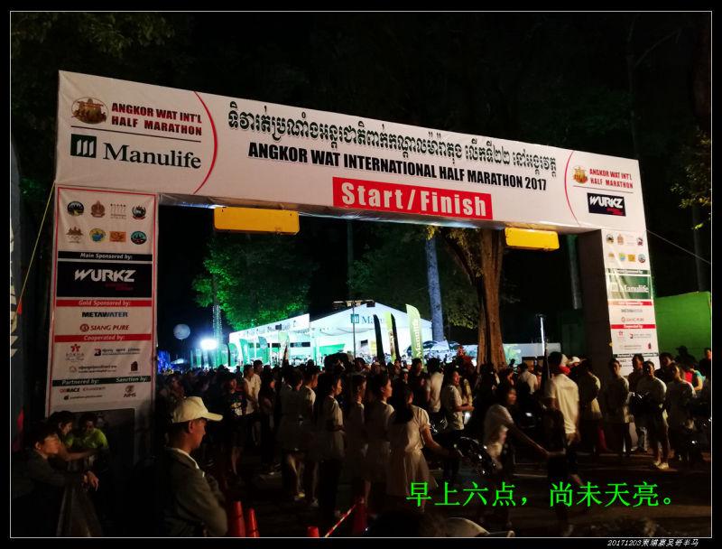 20171203柬埔寨吴哥窟半程马拉松03 - 20171203柬埔寨吴哥半马