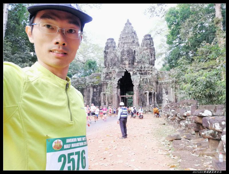 20171203柬埔寨吴哥窟半程马拉松08 - 20171203柬埔寨吴哥半马