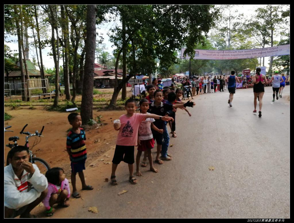 20171203柬埔寨吴哥窟半程马拉松13 1024x779 - 20171203柬埔寨吴哥半马