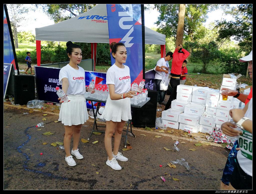 20171203柬埔寨吴哥窟半程马拉松17 1024x779 - 20171203柬埔寨吴哥半马