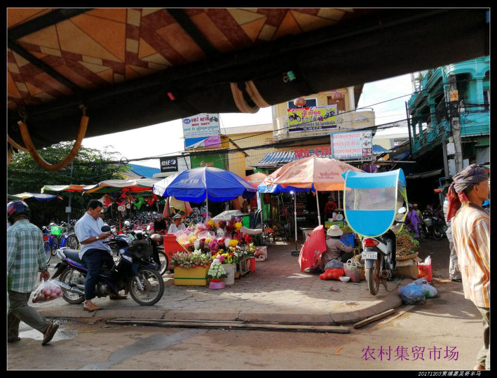 20171203柬埔寨吴哥窟半程马拉松38 1024x779 - 20171203柬埔寨吴哥半马