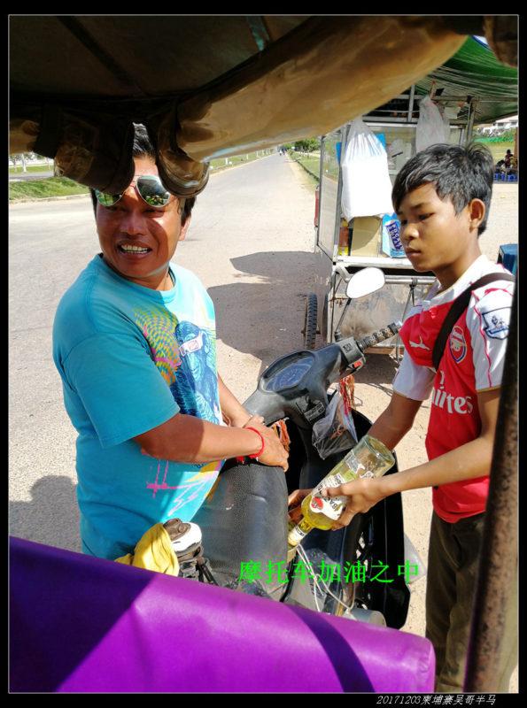 20171203柬埔寨吴哥窟半程马拉松41 595x800 - 20171203柬埔寨吴哥半马