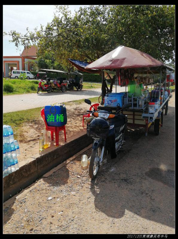 20171203柬埔寨吴哥窟半程马拉松42 595x800 - 20171203柬埔寨吴哥半马