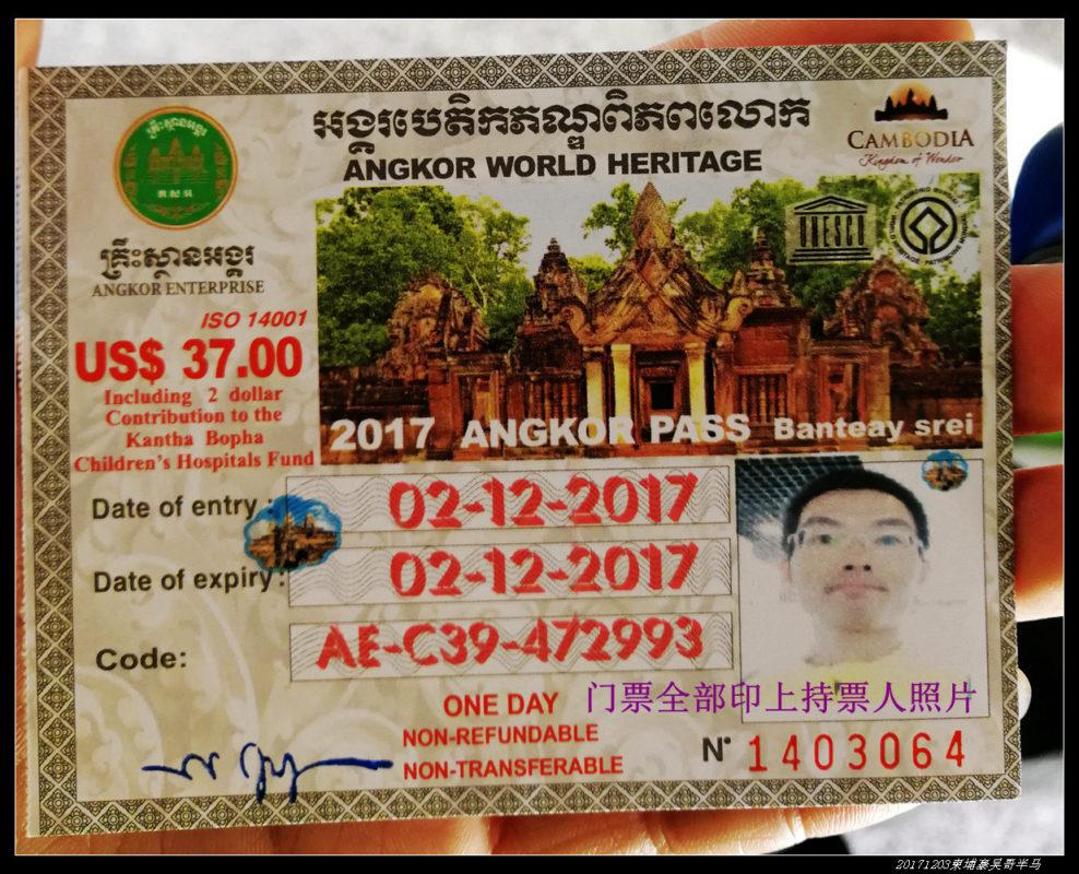 20171203柬埔寨吴哥窟半程马拉松43 988x800 - 20171203柬埔寨吴哥半马