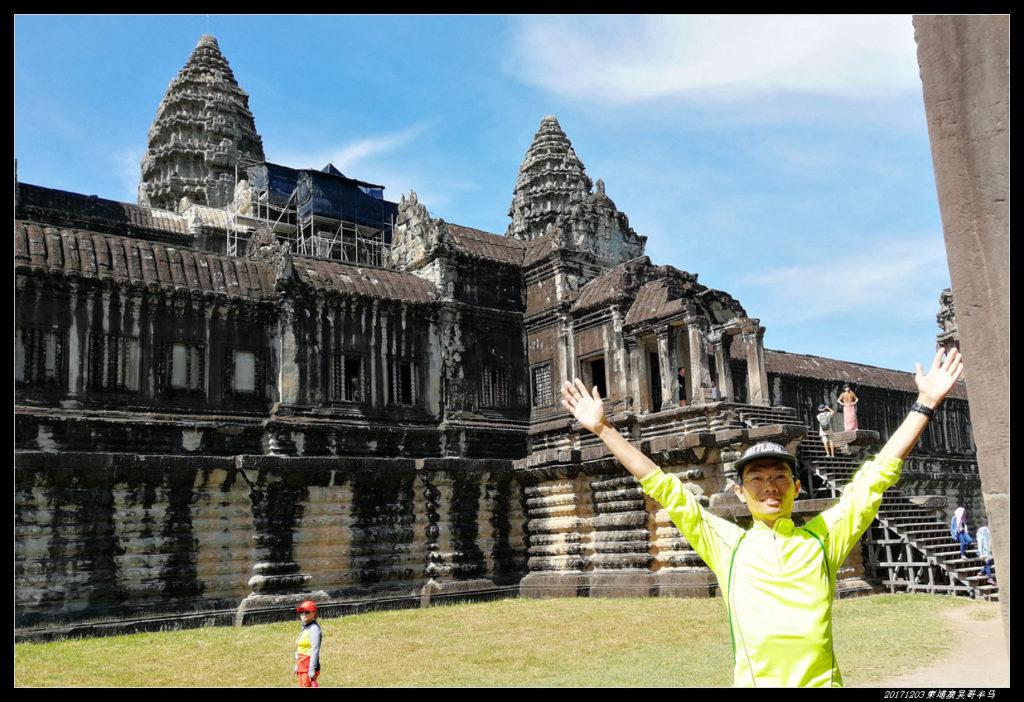 20171203柬埔寨吴哥窟半程马拉松44 1024x702 - 20171203柬埔寨吴哥半马