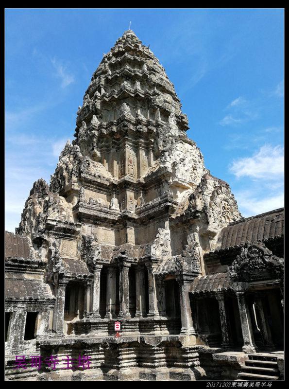 20171203柬埔寨吴哥窟半程马拉松47 595x800 - 20171203柬埔寨吴哥半马