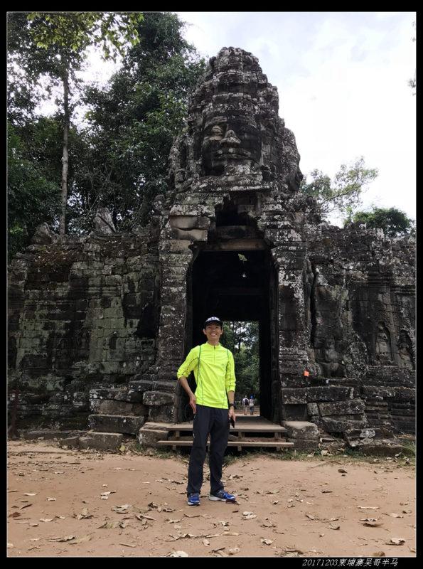 20171203柬埔寨吴哥窟半程马拉松64 595x800 - 20171203柬埔寨吴哥半马