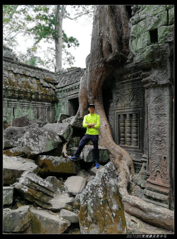 20171203柬埔寨吴哥窟半程马拉松69 595x800 - 20171203柬埔寨吴哥半马