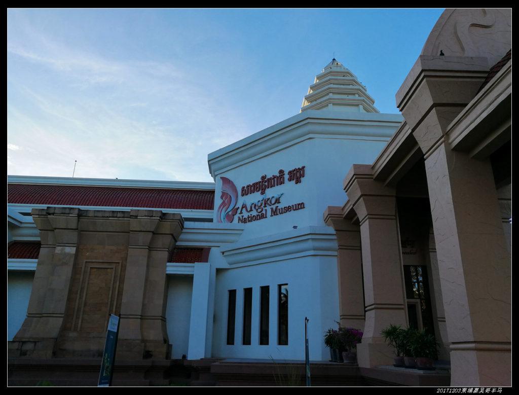 20171203柬埔寨吴哥窟半程马拉松87 1024x779 - 20171203柬埔寨吴哥半马