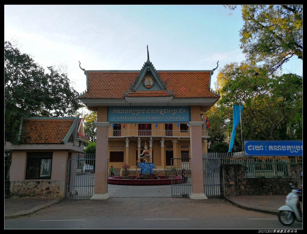 20171203柬埔寨吴哥窟半程马拉松94 1024x779 - 20171203柬埔寨吴哥半马