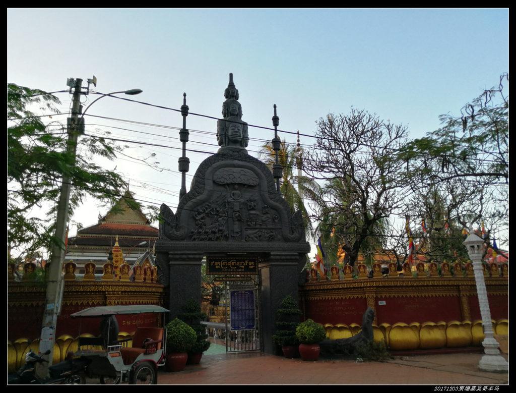20171203柬埔寨吴哥窟半程马拉松97 1024x779 - 20171203柬埔寨吴哥半马