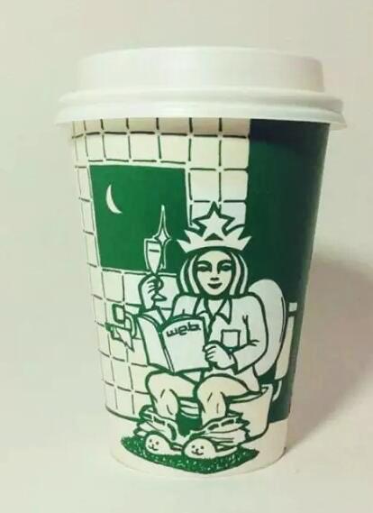 12 - 《左手咖啡,右手世界》读书笔记