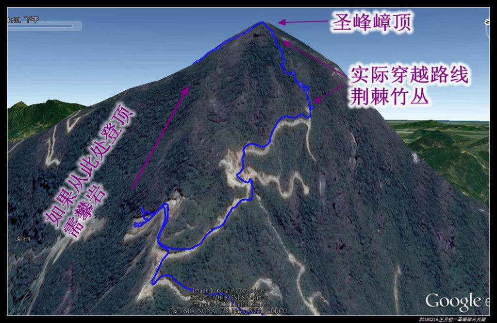3 1024x665 - 20180216正月初一攀爬圣峰嶂、三天嶂
