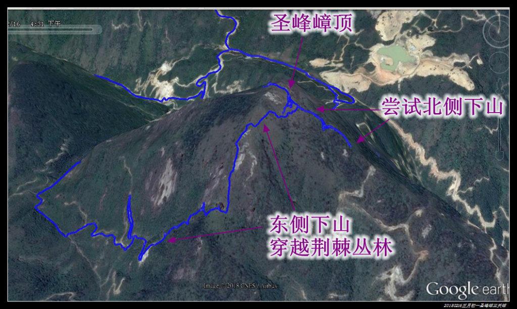 4 1024x612 - 20180216正月初一攀爬圣峰嶂、三天嶂