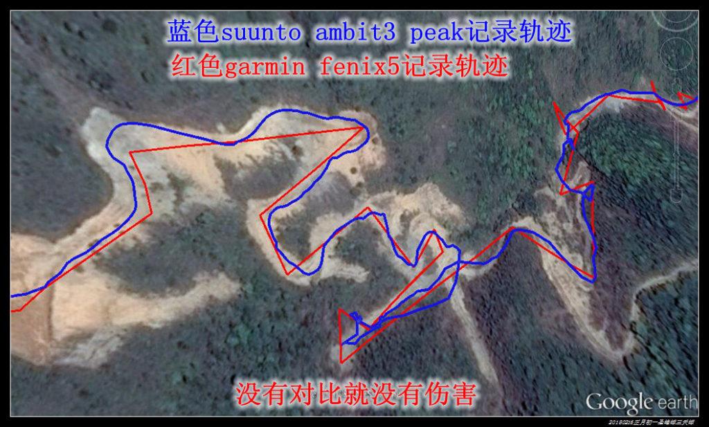 5 1024x617 - 20180216正月初一攀爬圣峰嶂、三天嶂