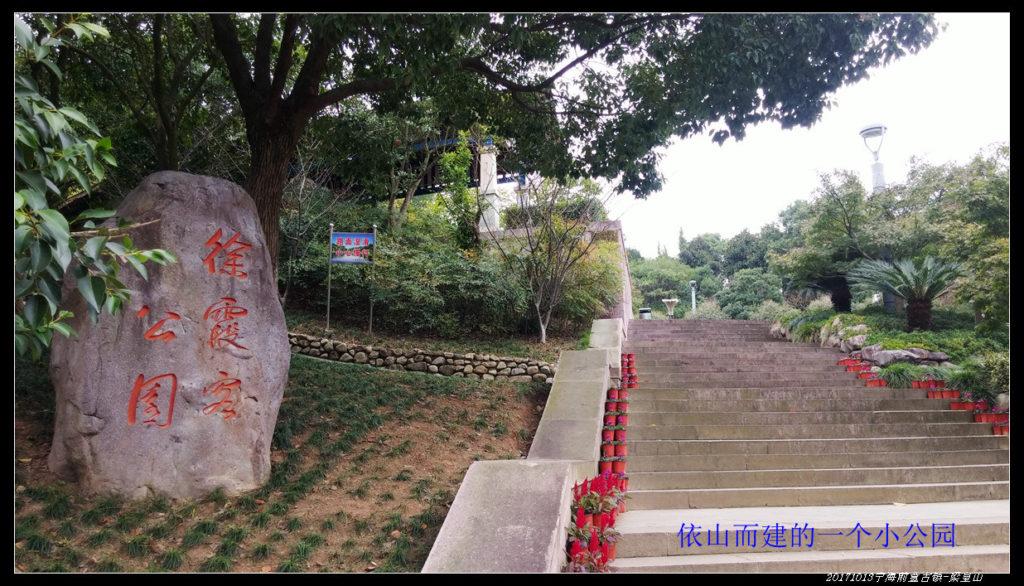 1024x586 - 20171014  UTNH 宁海100越野赛