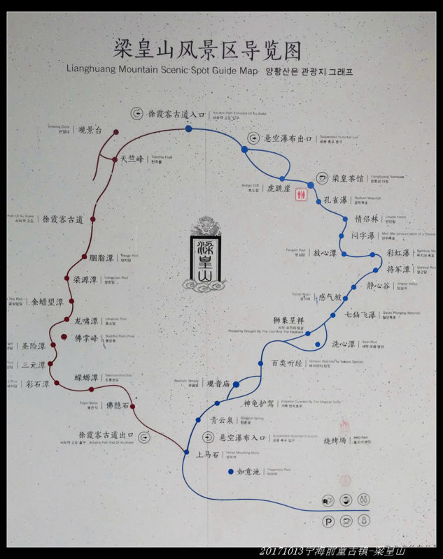 05 633x800 - 20171014  UTNH 宁海100越野赛