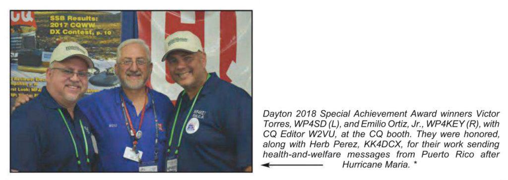 13 1024x364 - 2018 The Dayton Hamvention 代顿无线电展