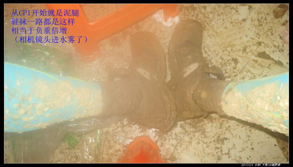 18 1 1024x585 - 20171014  UTNH 宁海100越野赛