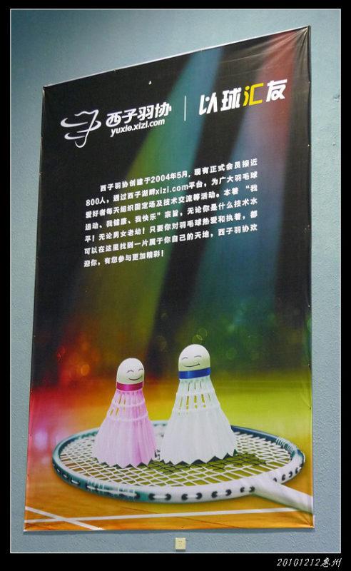 20101212欢声笑语沁鹅城01 492x800 - 20101212欢声笑语沁鹅城
