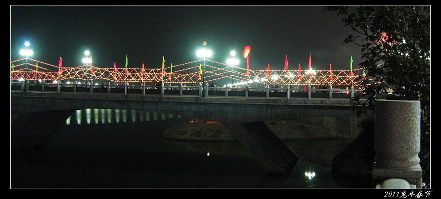 20110209兔年春节,泰安桥、火山嶂、河田高景等30 - 20110209兔年春节,泰安桥、火山嶂、河田高景等