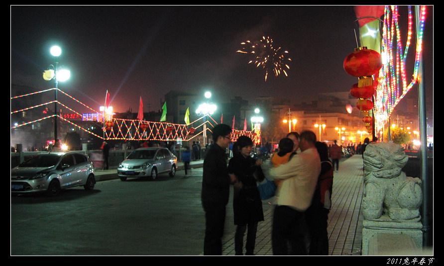 20110209兔年春节,泰安桥、火山嶂、河田高景等31 - 20110209兔年春节,泰安桥、火山嶂、河田高景等