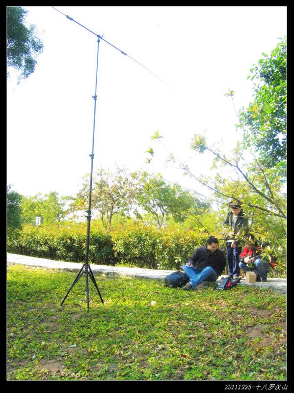 20111227(十二大)十八罗汉山 登高望远收音03 599x800 - 20111225(十二大)十八罗汉山--登高望远收音