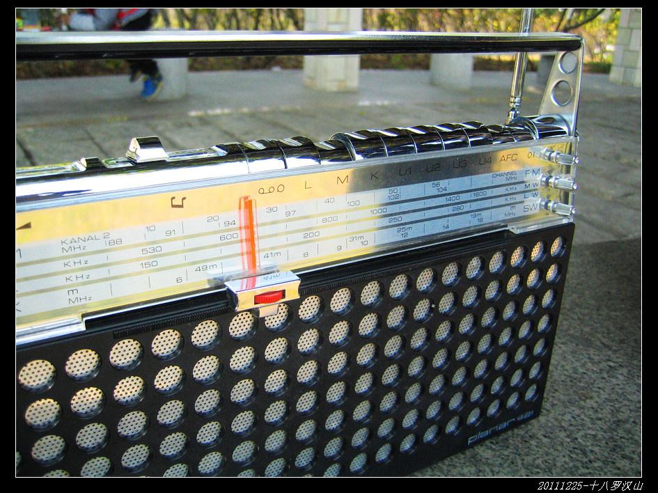 20111227(十二大)十八罗汉山 登高望远收音09 - 20111225(十二大)十八罗汉山--登高望远收音