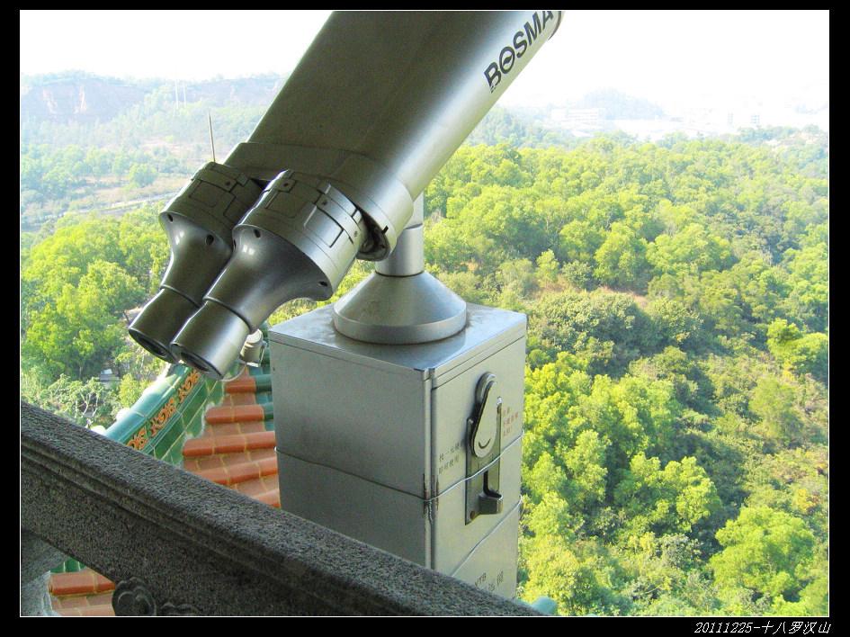 20111227(十二大)十八罗汉山 登高望远收音17 - 20111225(十二大)十八罗汉山--登高望远收音