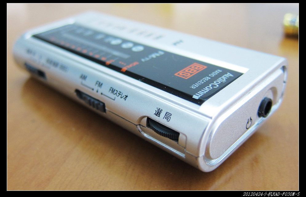 20120424穷人穷玩 之 AudioComm小机RAD F030M S 04 - 20120424穷人穷玩 之 AudioComm小机RAD-F030M-S