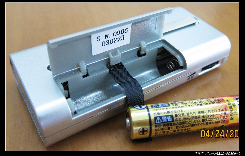 20120424穷人穷玩 之 AudioComm小机RAD F030M S 05 - 20120424穷人穷玩 之 AudioComm小机RAD-F030M-S