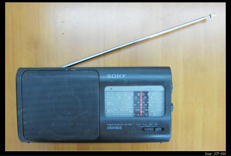 20120515穷人穷玩 之 SONY ICF 890 01 - 20120515穷人穷玩 之 SONY ICF-890