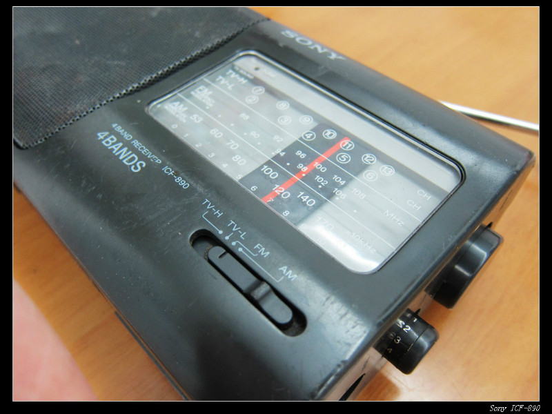 20120515穷人穷玩 之 SONY ICF 890 02 - 20120515穷人穷玩 之 SONY ICF-890