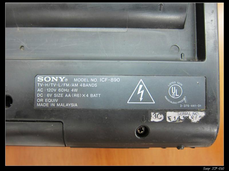 20120515穷人穷玩 之 SONY ICF 890 04 - 20120515穷人穷玩 之 SONY ICF-890