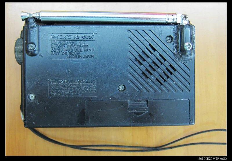20120522穷人穷玩 之 Sony icf sw20 05 - 20120522穷人穷玩 之 Sony icf sw20