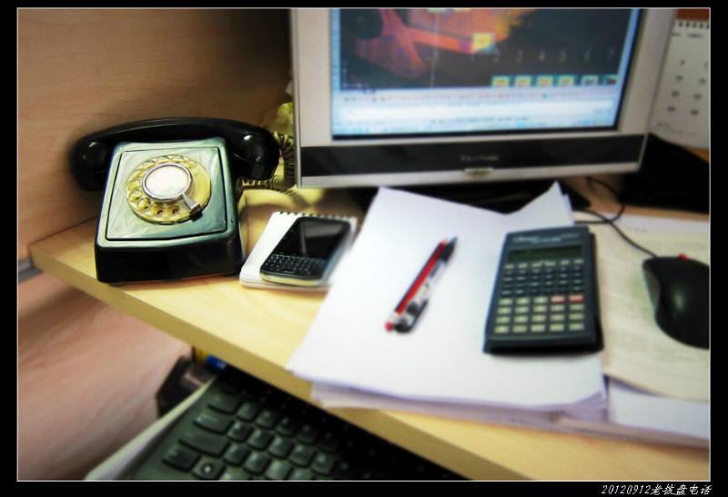 20120912穷人穷玩 之 老拨盘电话15 - 20120912穷人穷玩 之 老拨盘电话