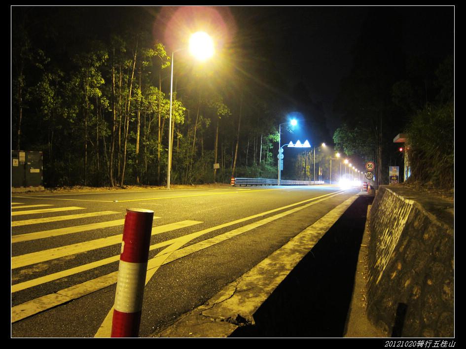 20121020第四届金钟骑行活动11 - 20121020第四届金钟骑行活动