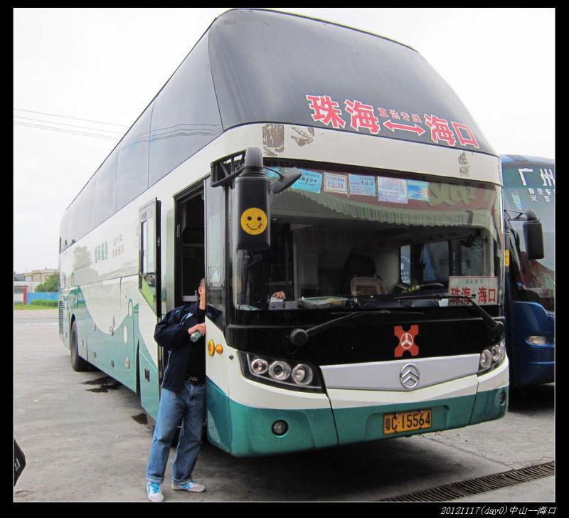 20121117环骑海南day0(中山 海口)01 - 20121117环骑海南day0(中山--海口)