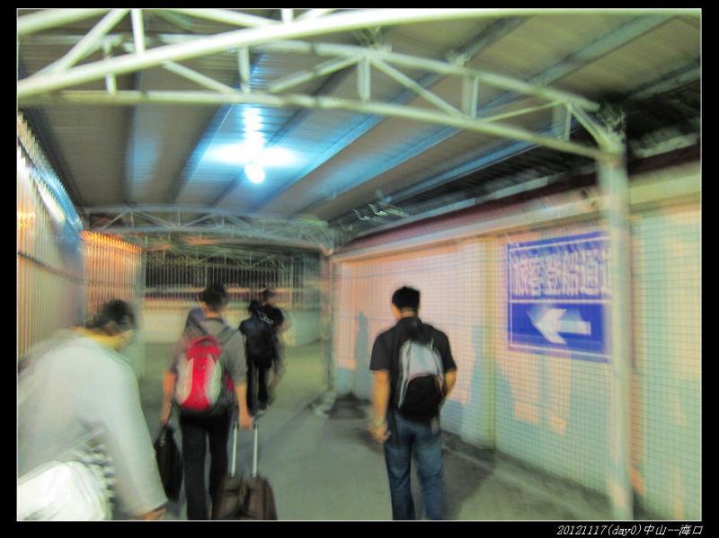 20121117环骑海南day0(中山 海口)08 - 20121117环骑海南day0(中山--海口)