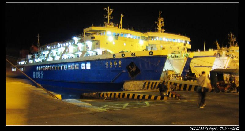 20121117环骑海南day0(中山 海口)09 - 20121117环骑海南day0(中山--海口)