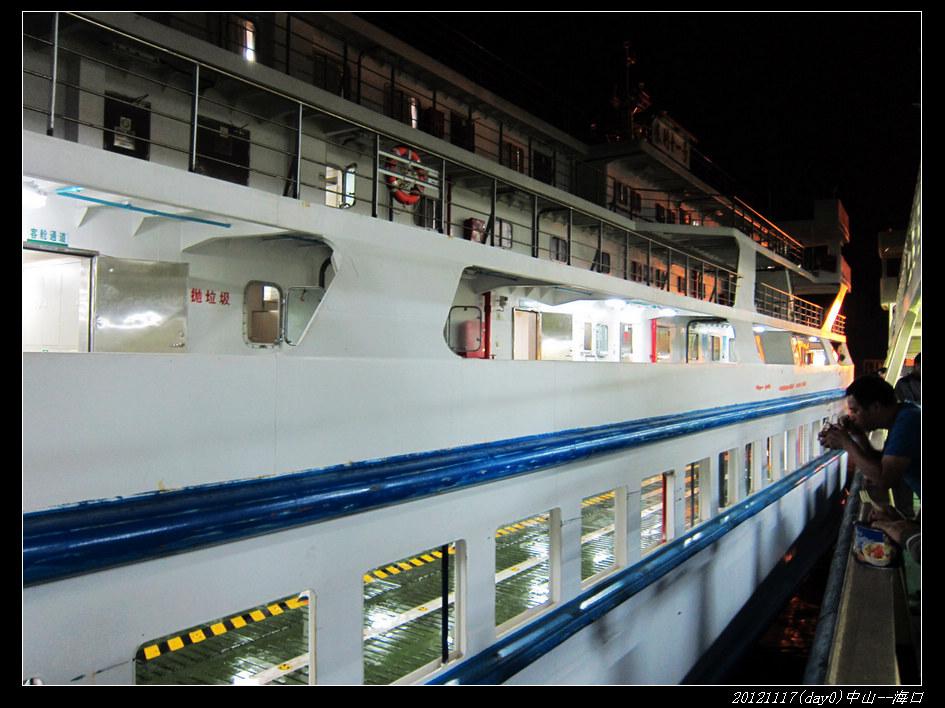 20121117环骑海南day0(中山 海口)10 - 20121117环骑海南day0(中山--海口)