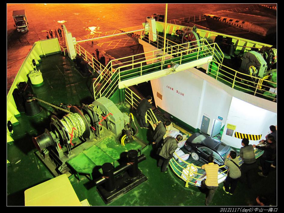 20121117环骑海南day0(中山 海口)15 - 20121117环骑海南day0(中山--海口)