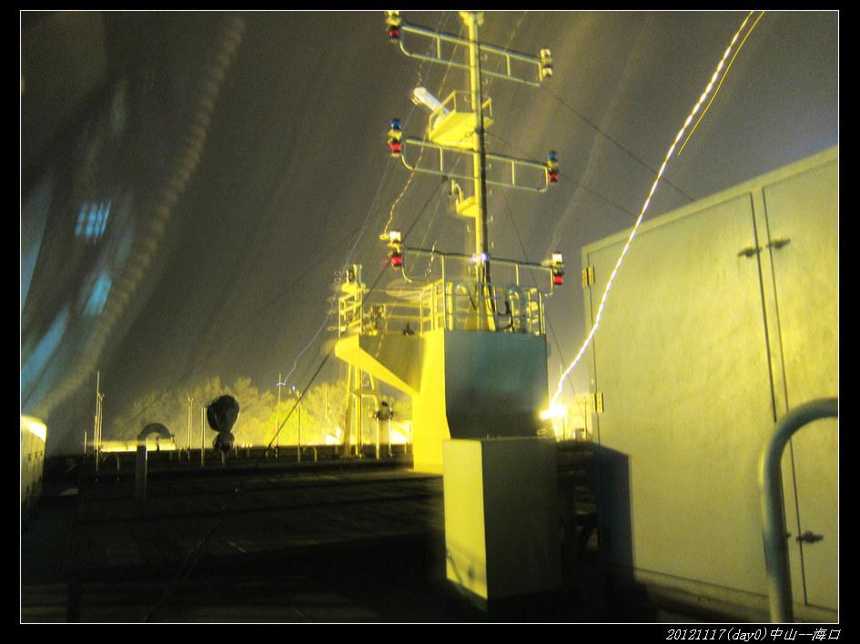 20121117环骑海南day0(中山 海口)16 - 20121117环骑海南day0(中山--海口)
