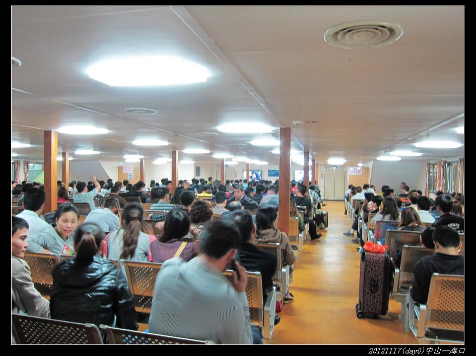 20121117环骑海南day0(中山 海口)17 - 20121117环骑海南day0(中山--海口)