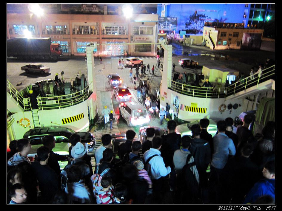 20121117环骑海南day0(中山 海口)26 - 20121117环骑海南day0(中山--海口)