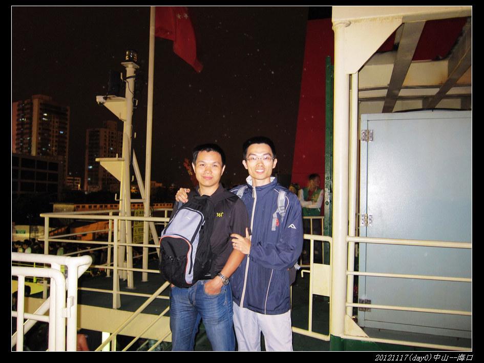20121117环骑海南day0(中山 海口)27 - 20121117环骑海南day0(中山--海口)