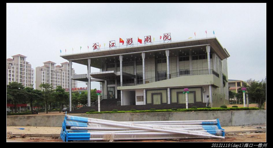 20121118环骑海南day1(海口 儋州)21 - 20121118环骑海南day1(海口--儋州)