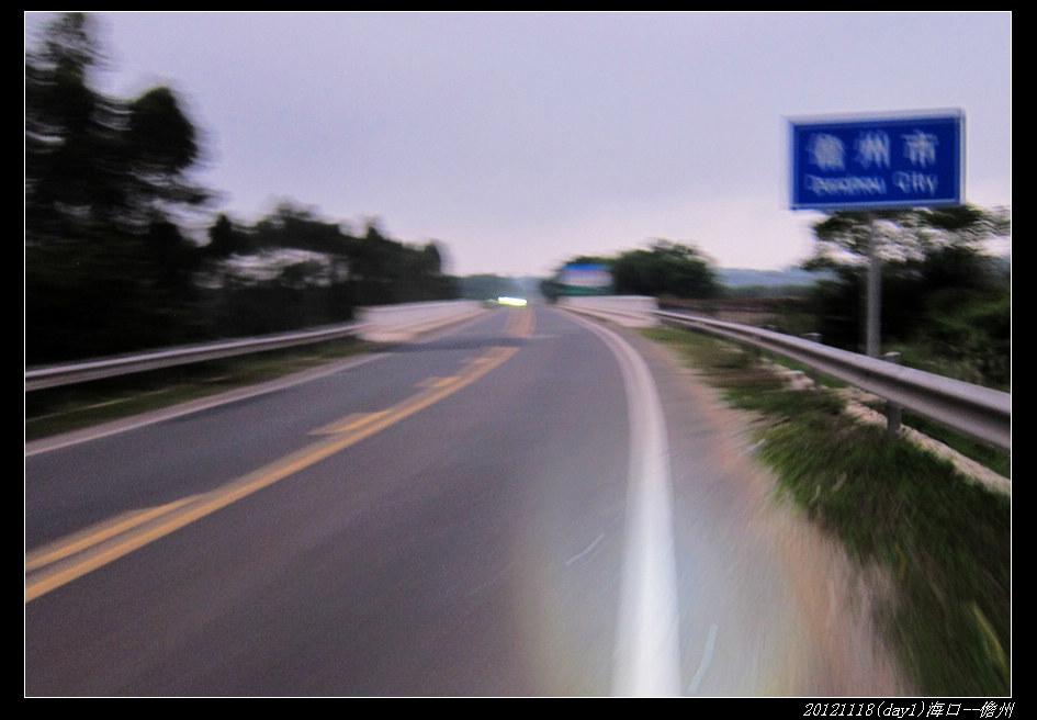 20121118环骑海南day1(海口 儋州)34 - 20121118环骑海南day1(海口--儋州)