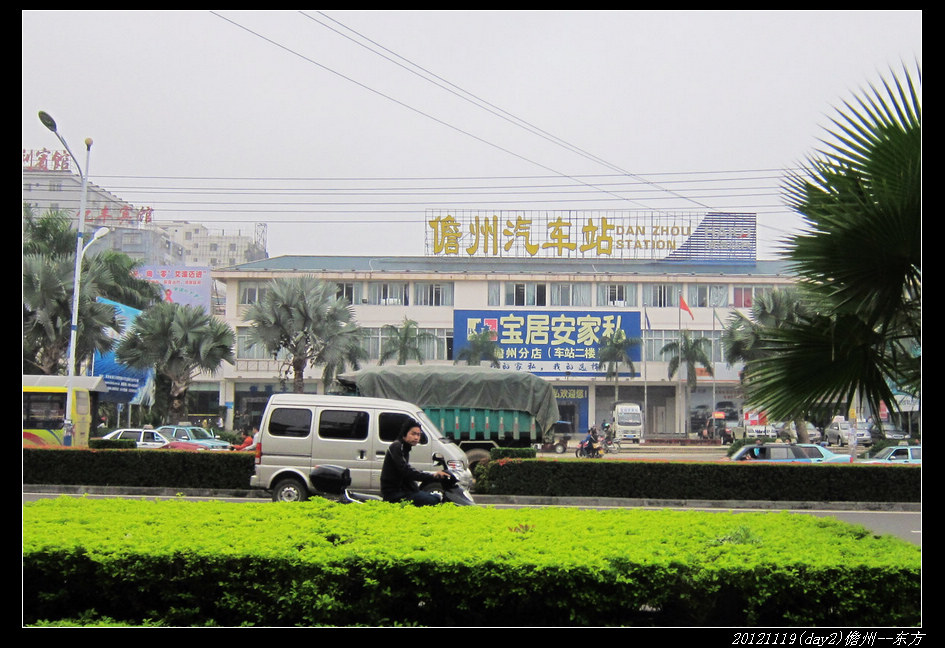 20121119环骑海南day2(儋州 东方)05 - 20121119环骑海南day2(儋州--东方)