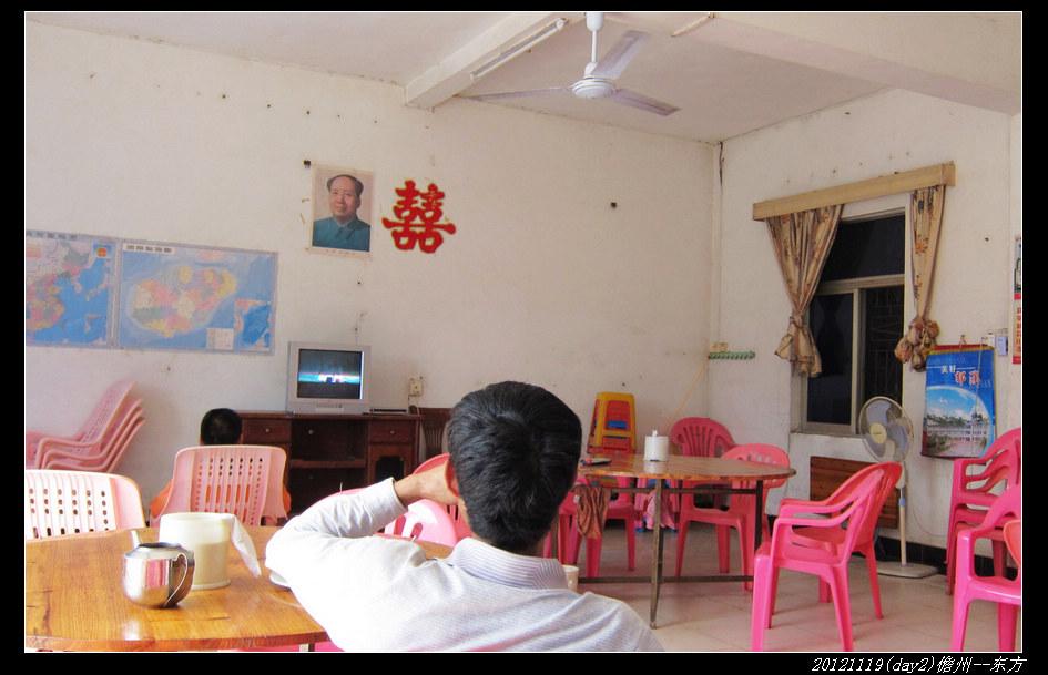 20121119环骑海南day2(儋州 东方)25 - 20121119环骑海南day2(儋州--东方)